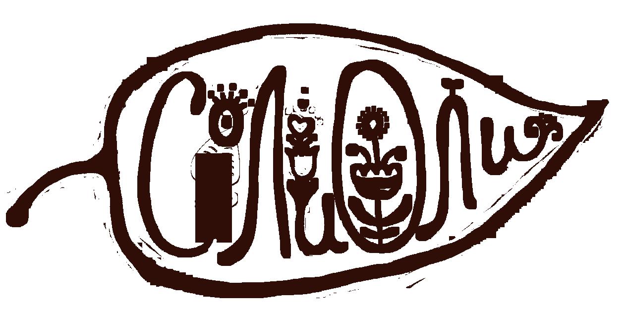 Солиоли